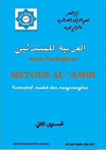 COVER BUKU ALASHR 2 31122015-page-001