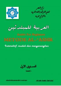COVER BUKU ALASHR JILID 1 edit 05012016-page-001